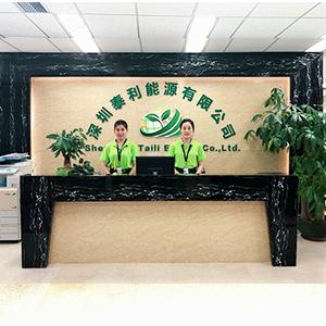 Sales center-Shenzhen Taili Energy Co  Ltd